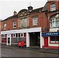 SJ4913 : Shrewsbury Community Dental Centre by Jaggery