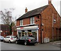 SJ8104 : High Street Spar and parked cars, Albrighton by Jaggery
