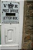 NY9650 : Postbox, Abbey Gatehouse, Blanchland by Jo Turner