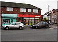 SO8005 : Ladbrokes, Stonehouse by Jaggery