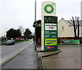 ST3091 : December 16th 2015 fuel prices at the BP filling station, Malpas, Newport by Jaggery