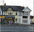 ST3388 : The Hot Bread Shop, Newport by Jaggery