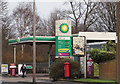 TA1230 : Sewell's BP garage on Southcoates Lane, Hull by Ian S