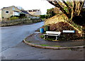 ST8499 : Bench on a hillside corner, Nailsworth by Jaggery