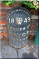 SK5641 : City of Nottingham boundary marker by Roger Templeman