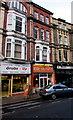 ST3188 : Ramji @ Boomers, Skinner Street, Newport by Jaggery