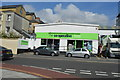 SX4854 : The Co-operative by N Chadwick