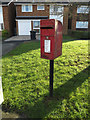 TL1412 : Cranbourne Drive Postbox by Geographer