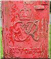 TA1868 : Cypher on George VI postbox on Bempton Lane, Bridlington by JThomas