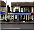 ST7082 : The Co-operative Funeralcare and Refresh computer repairs, Yate by Jaggery