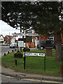 TL6001 : Roadsign & Fingrith Hall Road sign by Adrian Cable
