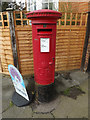 TL6001 : Blackmore Post Office George V Postbox by Adrian Cable