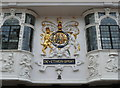 TM1644 : Royal coat-of-arms on the Ancient House, Ipswich  by Humphrey Bolton