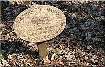 TG1607 : Grave marker at GreenAcres by Evelyn Simak