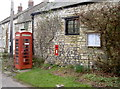 ST6762 : Stanton Prior communications centre by Neil Owen