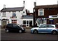 ST7082 : The Barber's Shop, Station Road, Yate by Jaggery