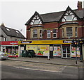 ST3087 : TNS Superstore, Handpost, Newport by Jaggery