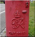 TL4655 : Cypher, George VI postbox on Fendon Road (A1307), Cambridge by JThomas