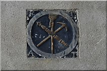 TG2834 : Trunch: St. Botolph's Church: Plaque on the south wall by Michael Garlick