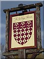 SP1847 : The College Arms inn sign by Philip Halling