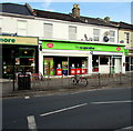 SO9322 : St Mark's Post Office inside Gloucester Road Co-operative Food Store, Cheltenham by Jaggery