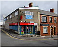 SS8177 : Ladbrokes and Ross Computing, New Road, Porthcawl by Jaggery