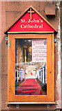 NM8530 : Cathedral Church of St John the Divine, Oban - (7) by The Carlisle Kid