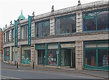 SO0660 : National Cycle Collection, Llandrindod Wells by Julian Osley