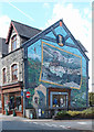 SO0451 : Llywelyn Mural, Builth Wells by Julian Osley