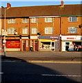 ST3090 : Malpas Pharmacy, Malpas, Newport by Jaggery