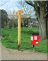 SP7033 : Fingerpost and dog waste bin in Bourton Park, Buckingham by P L Chadwick