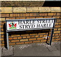 SS7597 : Bilingual Harle Street/Stryd Harle name sign, Neath by Jaggery