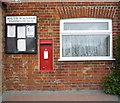 TG3613 : Elizabeth II postbox, South Walsham Post Office by JThomas