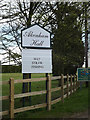 TM1549 : Akenham Hall sign by Adrian Cable