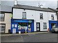 G9169 : Cassiday's shop, Ballintra by Kenneth  Allen