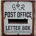 SO8540 : Detail of a George VI letterbox by Philip Halling