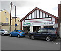 SS7597 : Tropical Fish & Pet Centre, Neath by Jaggery
