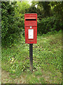TM1848 : Oak Cottage Postbox by Adrian Cable