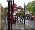 ST3188 : A quadruple reflection, Commercial Street, Newport by Robin Drayton