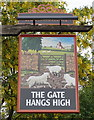 SP3534 : The Gate Hangs High, Hook Norton by Ian S