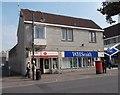 ST4836 : Post Office - High Street by Betty Longbottom