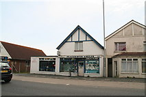 TQ4100 : Fishing shop on the South Coast Road through Peacehaven by Chris