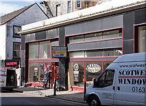 NM8530 : John Square, George Street, Oban - June 2016 by The Carlisle Kid