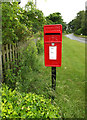 TL9281 : School House Postbox by Adrian Cable