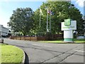 SJ8542 : Newcastle-under-Lyme: entrance to Holiday Inn by Jonathan Hutchins
