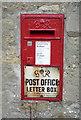 NU1620 : George VI postbox, South Charlton by JThomas