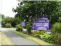 SJ8543 : Clayton: entrance to Northwood Garden Centre by Jonathan Hutchins