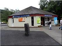 NN0858 : Ballachulish Tourist Information Centre by James Denham