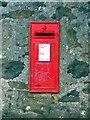 NS1065 : Wall post box by Norman Caesar