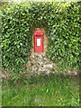 TM0280 : Whitehouse Farm George V Postbox by Adrian Cable